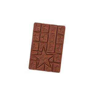 Chocoladereep M