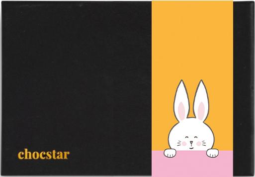 Pasen (bunny 1)